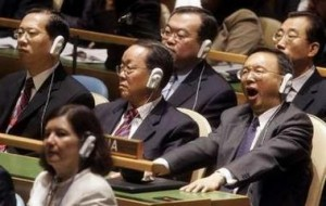 China's foreign minister yawns during a speech at the UN General Assembly