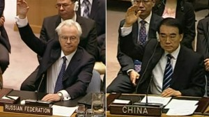 China and Russia veto the resolution condemning the Syrian government's human rights violations