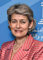 Irina Bokova of Bulgaria is considered a front runner for the next UNSG.